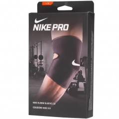 Nike Pro Elbow 2.0 Compression Support Black/White