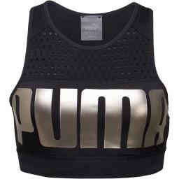 Puma Ambition Puma Black/Metallic Ash Puma