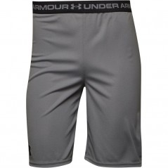 Under Armour Junior Tech Prototype 2.0 Grey