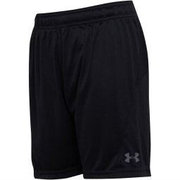Under Armour Junior Challenger II Black